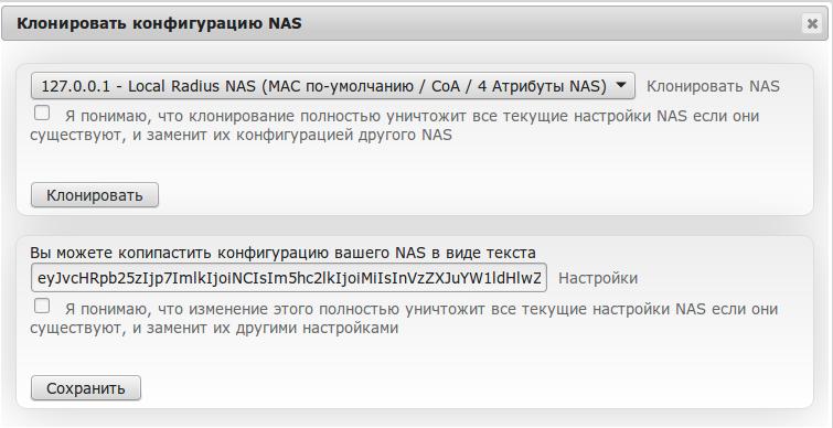 fetch.php?media=mlgnascloneform0.png
